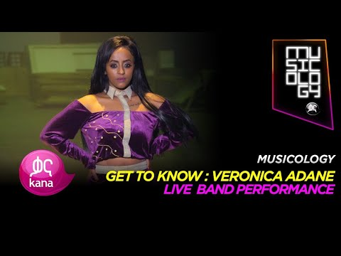 ቬሮኒካ አዳነ Veronica Adane New Ethiopian Music Video 2020  Musicology