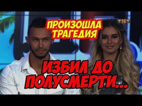 Дом 2 Новости 21 Марта 2018 (21.03.2018) Раньше Эфира