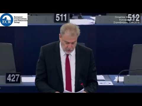 Νότης Μαριάς στην Ευρωβουλή: Η συμφωνία Τσίπρα-Ζάεφ βλάπτει το Ελληνικό εθνικό συμφέρον