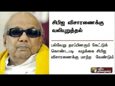 DSP-Vishnu-Priyas-death-Karunanidhi-demands-CBI-enquiry