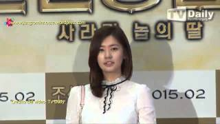 Nonton Jung So Min             Premiere Vip    Detective K  Secret Of The Lost Island    Film Subtitle Indonesia Streaming Movie Download