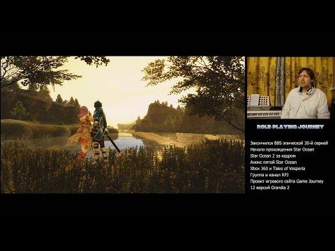 Первый игровой подкаст Role-Playing Journey