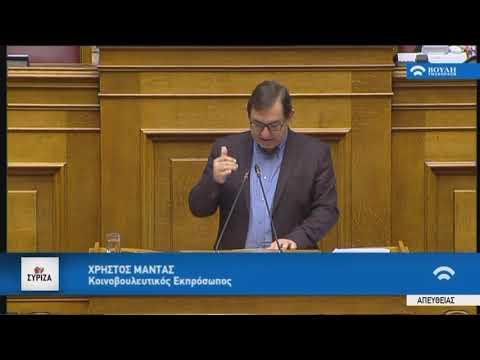Χ.Μαντάς(Κοινοβ.Εκπρ.ΣΥ.ΡΙΖ.Α.)(Ψήφος εμπιστοσύνης στην Κυβέρνηση)(16/01/2019)