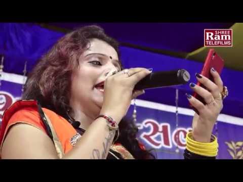 Kajal Maheriya  ganpati Utsav Live 2017  part-3   somnath   full Hd Video - Movie7.Online