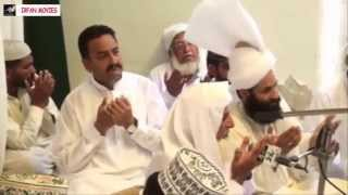Emotional Dua - Zikr e Habib - Mefil e Naat