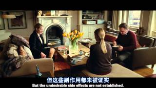 Nonton Business Phone Call Clip From Movie Carnage Film Subtitle Indonesia Streaming Movie Download