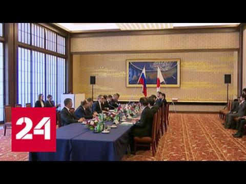 Совместное освоение Курил: Россия и Япония начали рабочие консультации