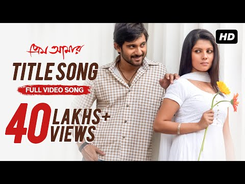 mp4 malayalam video songs free download mobile