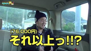 【パチスロ・パチンコ実践動画】ヤルヲの燃えカス #8