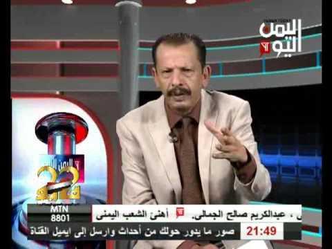 اليمن اليوم 22 5 2016
