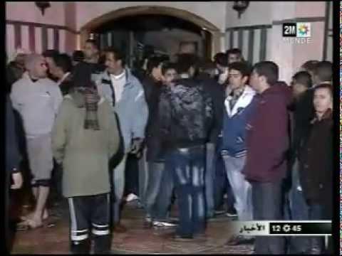 مقتل شخصين في حريق بمكناس
