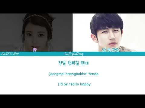 IU ft.  2AM's Seulong - 잔소리 (Nagging) (COLOR CODED LYRICS Han/ROM/ENG)