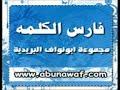 alrajhi , الراجحي مالك أكبر مصرف في الشرق الأوسط