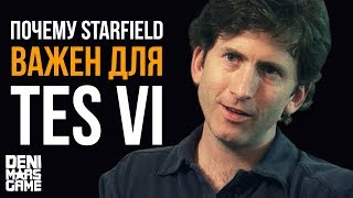 The Elder Scrolls 6. Почему выход Starfield так важен для TES 6 и Bethesda