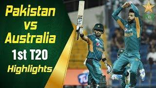 Pakistan Vs Australia 2018   1st T20I   Highlights   PCB