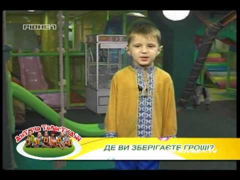 """Дитяча телестудія """"Рівне 1"""" [51-й випуск]"""