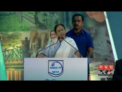 Mamota Banerjee Wants To Stop Bengali Tv Serial Channels.