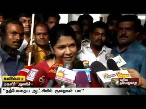 Will-highlight-failures-of-ADMK-govt-during-election-campaign-Kanimozhi
