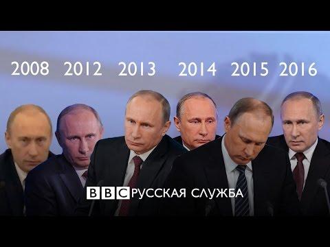 Интересные и смешные моменты с пресс-конференций Путина (видео)