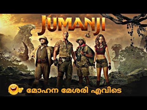Jumanji Welcome to the jungle | Malayalam Funny Dubbing | The Rock | Kevin Hart | Malayalam Version
