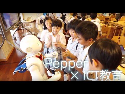 立命館小学校Pepperプログラミング授業