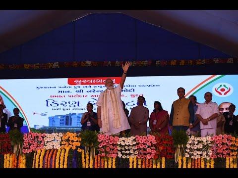 PM Modi inaugurates Kiran Multispeciality Hospital in Surat, Gujarat