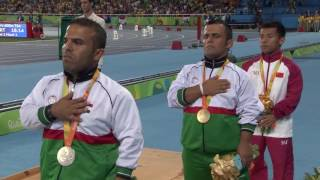 Rio 2016 Paralympics Day 4 Highlights