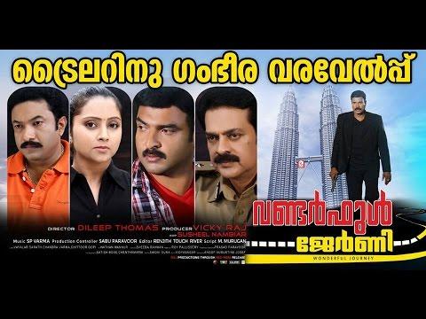 Wonderful Journey malayalam Movie