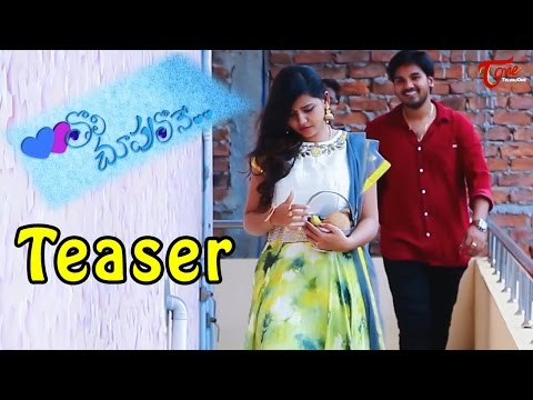 Tholi Choopulone || A Short Film Teaser || by Sundeep Madduru
