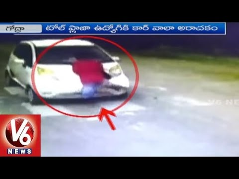 CCTV Visuals Show Car Driver Dragging Toll Plaza Employee At Godhra | Gujarat