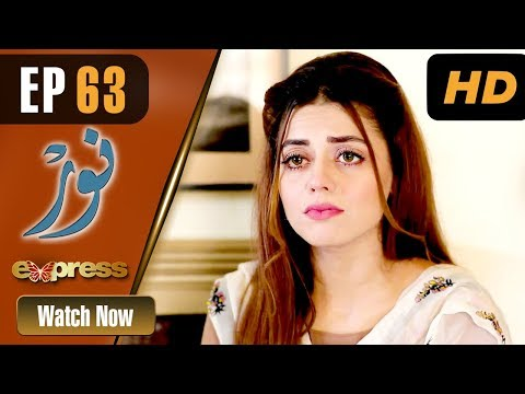 Pakistani Drama | Noor - Episode 63 | Express Entertainment Dramas | Asma, Agha Talal, Adnan Jilani