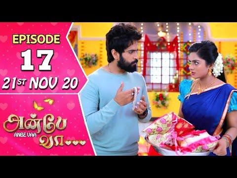 Anbe Vaa Serial | Episode 17 | 21st Nov 2020 | Virat | Delna Davis | SunTV Serial |Saregama TVShows