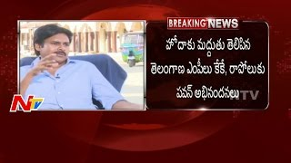 Pawan Kalyan Sensational Tweets on Special Status || Wishes to Telangana MPs || NTV
