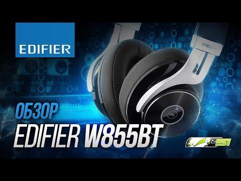 Ультимативное решение меломана - Edifier W855BT! (видео)