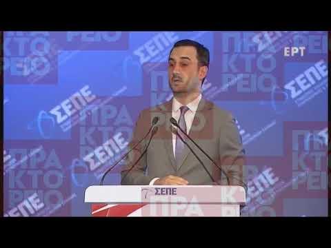 Ομιλία του αναπληρωτή υπουργού Οικονομίας και Ανάπτυξης Αλέξη Χαρίτση στο digital economy forum 2018