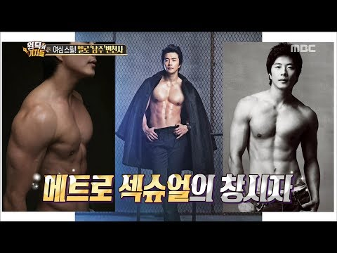 [Section TV] 섹션 TV - Kwon Sang Woo creates a new trend 20180423