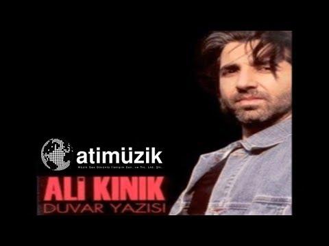 Ali Kınık - Koca Reis [ © Official Audio ]