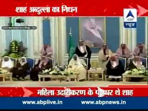 ABP News special l Saudi King Shah Abdullah dies at 91, brother Salman takes over
