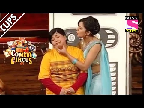 Naughty Bharti's Strict Mother Sugandha  - Kahani Comedy Circus Ki