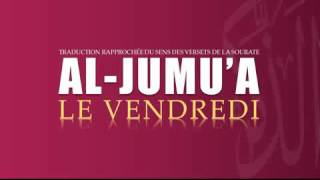 62- Al Jumu'a - Tafsir bamanakan par Bachire Doucoure Ntielle