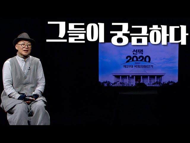 선택2020 경북의 일꾼을 만나다 / 신효주 (안동시예천군 선거구)