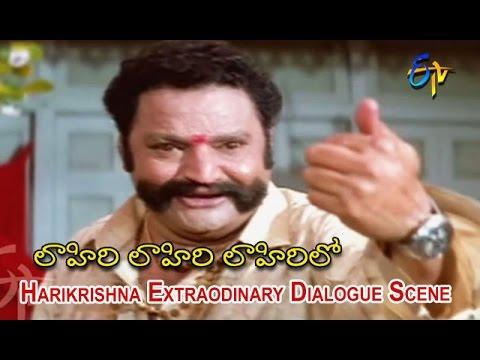 Video Lahiri Lahiri Lahiri Lo Telugu Movie   Harikrishna Extraodinary Dialogue Scene   Aditya   ETV Cinema download in MP3, 3GP, MP4, WEBM, AVI, FLV January 2017