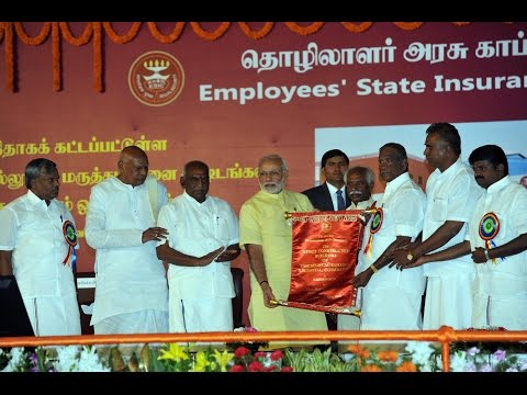 PM Modi at the Inauguration of ESIC Medical College and Hospital Building in Coimbatore, Tamil Nadu