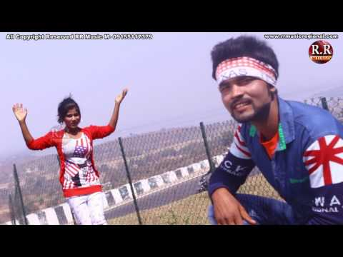 Video KAHA SE ALE RE GORI | कहाँ से आले गोरी | HD New Nagpuri Song 2017 | Kayum Rumani | Poko Gaal download in MP3, 3GP, MP4, WEBM, AVI, FLV January 2017