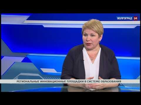 Лариса Савина, первый заместитель председателя образования и науки Волгоградской области