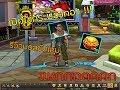 Zone4 Thailand : เปิดไข่พาเเหก ! เเหกยับเดอะซีรี่...... ? ใครชอบความเกลือเชิญชมคลิบนี้