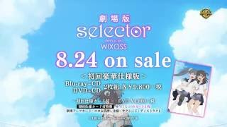 Nonton             Selector Destructed Wixoss   Blu Ray Dvd            Cm Film Subtitle Indonesia Streaming Movie Download