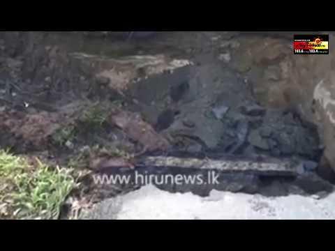 ஹட்டன்  கொழும்பு பிரதான வீதியில் நேர்ந்த விபரீதம் | Sri Lanka Latest News | Sooriyan FM I Hatto  Colombo