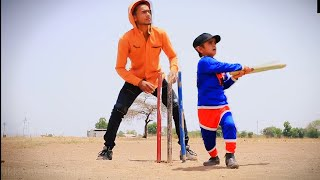 Video Chotu Ka IPL | Chotu Superman EP 4 | छोटू ने जीता IPL का Fainal | Khandesh Comedy Video 2018 MP3, 3GP, MP4, WEBM, AVI, FLV Agustus 2018