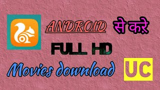 Nonton Uc Browser Se  Full Hd Movie Download Kare  Simple Way   Film Subtitle Indonesia Streaming Movie Download